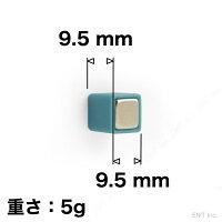 マグネットおしゃれな強力ネオジム磁石カラーキューブ白青緑9.5mm