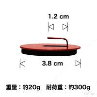 マグネットフックおしゃれなSpot-on!マグネットフック直径3.8cm