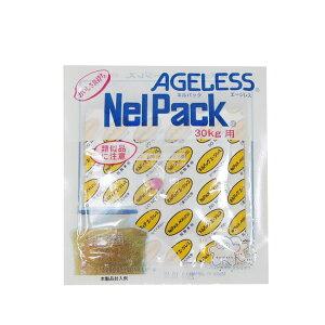 脱酸素剤 ネルパックエージレス 30kg用
