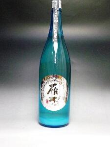 雁木 活性にごり 発砲 純米 生原酒 スパークリング日本酒 2BY 1800ml