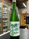 富久長 (ふくちょう)サタケシリーズ  GENKEI 八反草 生酒 2BY 720ml 新酒 日本酒 広島 売れ筋