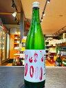 富久長 (ふくちょう)サタケシリーズ  HENPEI 山田錦 生酒 2BY 720ml 新酒 日本酒 広島 売れ筋