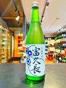 富久長 (ふくちょう)辛口純米 夏 2BY 1800ml 日本酒 広島 売れ筋