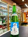 賀茂金秀 辛口 夏純 2BY 720ml 日本酒 広島 黒瀬 売れ筋 人気 父の日 お中元 金光酒造 純米
