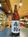亀齢 辛口純米 広島八反 生酒 2BY  1800ml 楽天日本酒純米酒部門第1位 日本酒 純米酒 辛口 広島 御歳暮 売れ筋