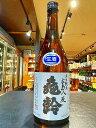 亀齢 辛口純米 広島八反 生酒 2BY  720ml 楽天日本酒純米酒部門第1位 日本酒 純米酒 辛口 広島 御歳暮 売れ筋