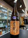 亀齢 純米無濾過生原酒 92 1BY  1800ml 日本酒 純米酒 辛口 広島 西条 精米歩合92%