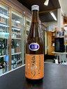 亀齢 純米無濾過生原酒 92 1BY  720ml 日本酒 純米酒 辛口 広島 西条 精米歩合92%