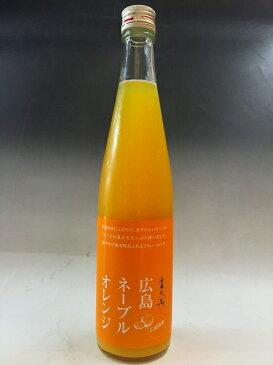 広島ネーブルオレンジ酒 500ml 富久長 今田酒造 広島