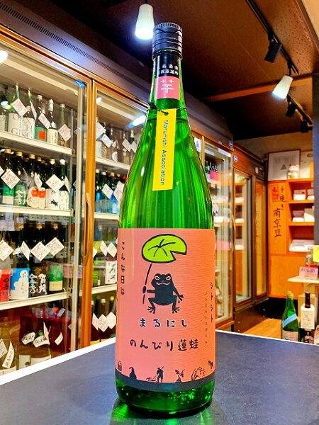 まるにしのんびり蓮蛙1800ml特約店数量 丸西酒造芋焼酎鹿児島県