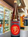 玉川 特別純米酒 2016BY 1800ml 販売店限定品 日本酒 京都 京丹後市