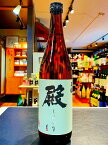 玉櫻 殿(しんがり) 五百万石 13度 30BY 720ml 日本酒 島根県 邑智郡 燗酒