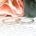 ダイヤモンドリング 1粒 6本爪 K10 K18 ゴールド ラウンドブリリアントカット【エンゲージリング】【ブライダル】【結婚式】【ピンキーリング 一粒ダイヤ】【結婚記念】【プレゼント ギフト お祝い ジュエリー 宝石 ご褒美 母の日】