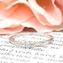 ダイヤモンドリング 1粒 4本爪 K10 K18 ゴールド ラウンドブリリアントカット【エンゲージリング】【ブライダル】【結婚式】【ピンキーリング 一粒ダイヤ】【結婚記念】【プレゼント ギフト お祝い ジュエリー 宝石 ご褒美 母の日】
