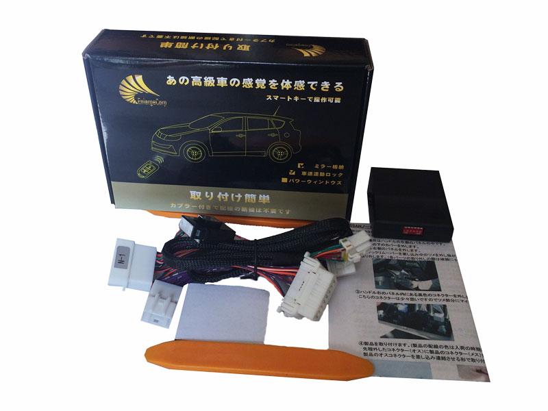 カプラーを差込むだけの簡単取付!NISSAN ノート NOTE専用 DBA-HE12 E12 NE12 e-POWER 車速感知ドアロック+Pシフトでドアロック解除+連動格納ミラーを搭載!3つの機能e-POWER ニスモ Xグレード プレミア MEDALIST(DM便不可)