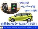 トヨタ シエンタ NSP170G HV 175G 専用 TP...