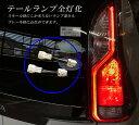 SERENA セレナ C27 専用 ブレーキプラスキット 全...
