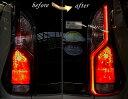 ニッサン セレナ C27 専用ブレーキプラスキット 全灯化キット テール LED 4灯化 全灯化 日本語説明書付 2019年10月改良版[N][S] 2