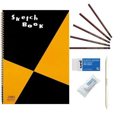 デッサン入門セットオリジナル 画材セットスケッチブック 鉛筆 消しゴム 練り消し サッピツ美術 セット