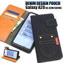 【 領収書発行可能 】 Galaxy A20 用 ポケット デニム デザイン 手帳型 ケース ストラップ 付……
