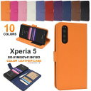 【送料無料】Xperia 5 SO-01M / SOV41 / 901SO カラーレザー手帳型ケース エクスペリア5 SO 01……