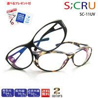 エスクリュ®スポーツサングラス(ミラーコート付)UVカットSC-02【眼鏡産地福井からお届け】