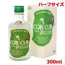 【送料無料】グレイスラム コルコル アグリコール 緑 300ml ラム 40度 正規品