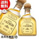 【送料無料】パトロン アネホ 750ml テキーラ 40度 並行輸入品 箱なし