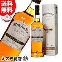 【送料無料】ボウモア ゴールド・リーフ 1000ml シングルモルト スコッチ ウイスキー 43度 並行輸入品