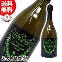【送料無料】光るドンペリニヨン ルミナスボトル 2008 750ml 白 高級シャンパン スパークリングワイン 辛口 12.5度 正規品