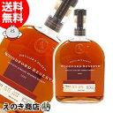 【送料無料】ウッドフォードリザーブ 700ml バーボン ウイスキー 43度 並行輸入品