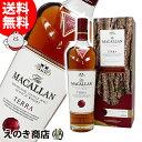 【送料無料】ザ・マッカラン テラ 700ml シングルモルト スコッチ ウイスキー 43.8度 並行輸入品