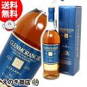 【送料無料】グレンモーレンジ レジェンドシリーズ カドボール 1000ml シングルモルト スコッチ ウイスキー 43度 並行輸入品