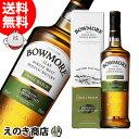 【送料無料】ボウモア スモールバッチ 700ml シングルモルト スコッチ ウイスキー 40度 並行輸入品