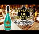 【送料無料】アルマンド ブリニャック グリーン 750ml 白 スパークリングワイン 高級シャンパン 辛口 12度 並行輸入品