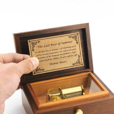 メッセージプレートL ♪ご希望のオルゴールケースにおつけします 名入れ 記念日