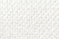 イギリス製【LINTON/リントン】シャネルツィードシンセ・ブレンドファンシーツィード50cm単位生地・布*60cm以上お求めの場合には、代金引換をご利用頂けます。備考欄にその旨お書き添え下さい。(別途代引き手数料が必要となります。)