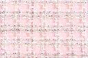 220cm幅 【1m単位】 リネン 100% 生地 中厚地 ホワイト/オートミール R1797/1787| 麻 布 無地 白 厚地 広幅 ハンドメイド 手芸 可愛い モダン おしゃれ かわいい 洋風 カーテン ファブリック マスク インテリア 布地 平織 手作り 洋服 手ぬぐい ワイド幅 さらし 北欧風