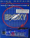 ■スタイロフォームに使用可能なエポキシタイプ!SOLAREZ(ソーラーレズ)紫外線硬化型樹脂/EPOXY