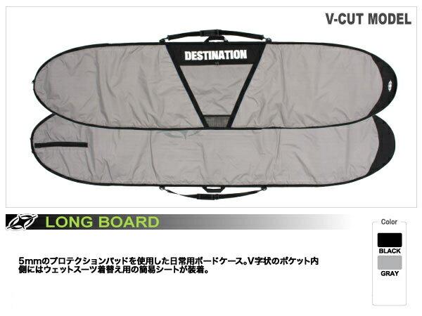 "DESTINATION(デスティネーション)/サーフボード用ボードケース/デイバッグ 9'6""LONG/V-CUT"