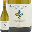 ワイン 白ワイン 2018年 サン・ジョヴァンニ・デラ・サラ / カステッロ・デラ・サラ イタリア ウンブリア / 750ml