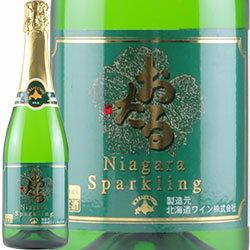 ワイン 甘口 白 スパークリングワイン おたる ナイアガラ スパークリング / 北海道ワイン 日本 北海道 / 720ml