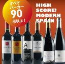 ALLパーカー90点以上!!スペインの濃厚トロ旨な赤ワインだけ!!!【あと6本まで送料無料で同梱可能...