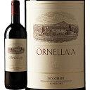 ワイン 赤ワイン 2015年 オルネライア / テヌータ・デル・オルネライア イタリア トスカーナ / 750ml