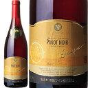 ワイン 赤ワイン 2016年 高畠 ゾディアック ピノ・ノワール / 高畠ワイナリー 日本 山形県 750ml