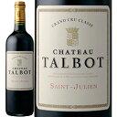 ワイン 赤ワイン 2017年 シャトー・タルボ / シャトー・タルボ フランス ボルドー サン・ジュリアン 750ml