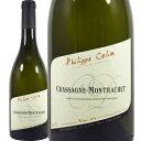 ワイン 白ワイン 2018年 シャサーニュ・モンラッシェ / フィリップ・コラン フランス ブルゴーニュ シャサーニュ・モンラッシェ 750ml