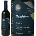 ワイン 赤ワイン 2019年 井筒 NAC マスカット・ベーリーA 遅摘み / 井筒ワイン 日本 長野県 750ml