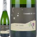 ワイン スパークリングワイン 泡 2018年 クレマン・ド・ロワール ブリュット / エリック・ルイ フランス ロワール 750ml