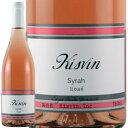 ワイン ロゼワイン 2020年 キスヴィン シラー・ロゼ / キスヴィン・ワイナリー 日本 山梨県 750ml